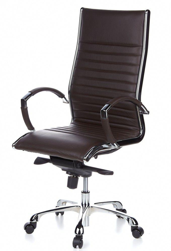 b rostuhl chefsessel parma 20 leder braun chrom hjh. Black Bedroom Furniture Sets. Home Design Ideas