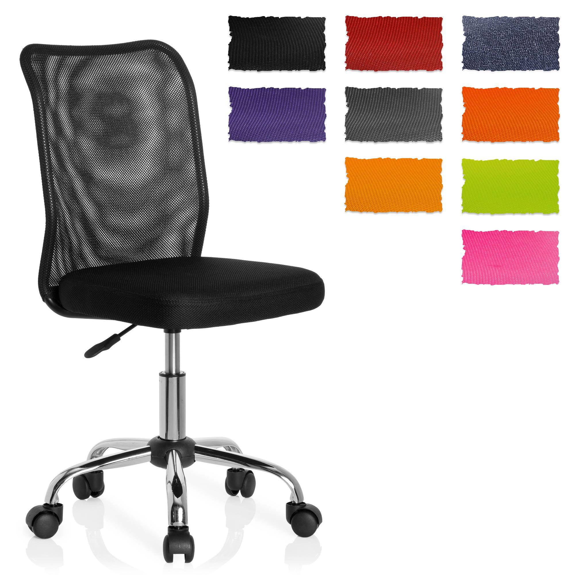 hjh office kinderstuhl kinder schreibtisch b rostuhl jugenddrehstuhl kiddy net ebay. Black Bedroom Furniture Sets. Home Design Ideas